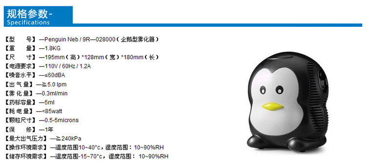 ys9801雾化器电路图